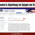 Obama administration honored 911 by apologizing to Muslims and attacking 1st amendment!