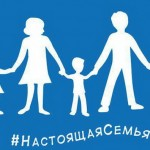 """United Russia To Unveil """"Straight Pride"""" Flag To Honor Traditional Family"""